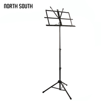Easy Storage Folding Sheet Music Stand With Anti-Skid Tripod Base