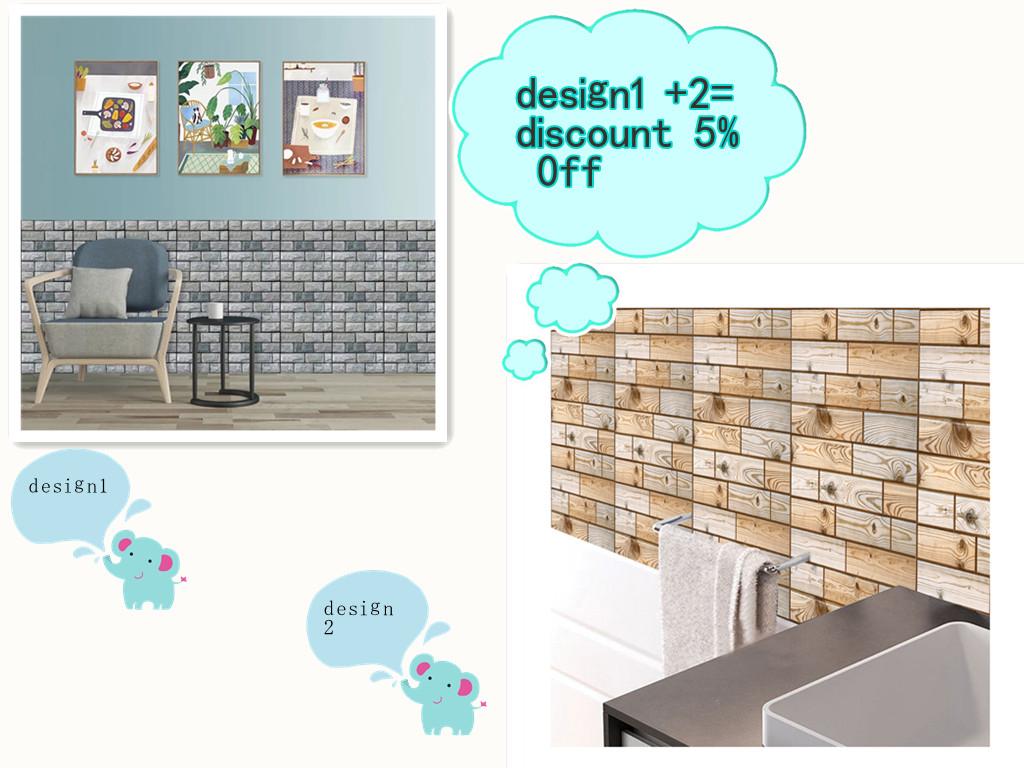 Desain Pribadi untuk Dapur Yang Dapat Dilepas Transfer Kupas dan Tongkat PE Ubin Stiker