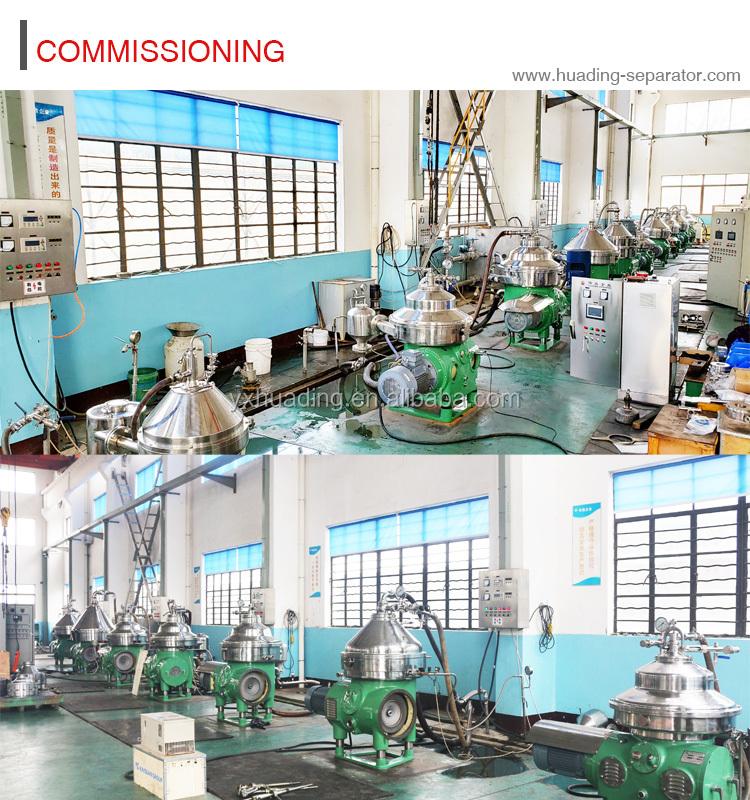 Usine pas cher prix huile de palme raffinage séparateur Pour Le Fournisseur