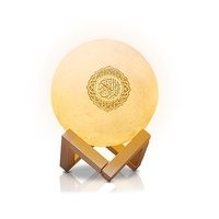 Touch Lamp Speaker Quran Gift Digital Holy Quran Player al Quran Mp3 Player