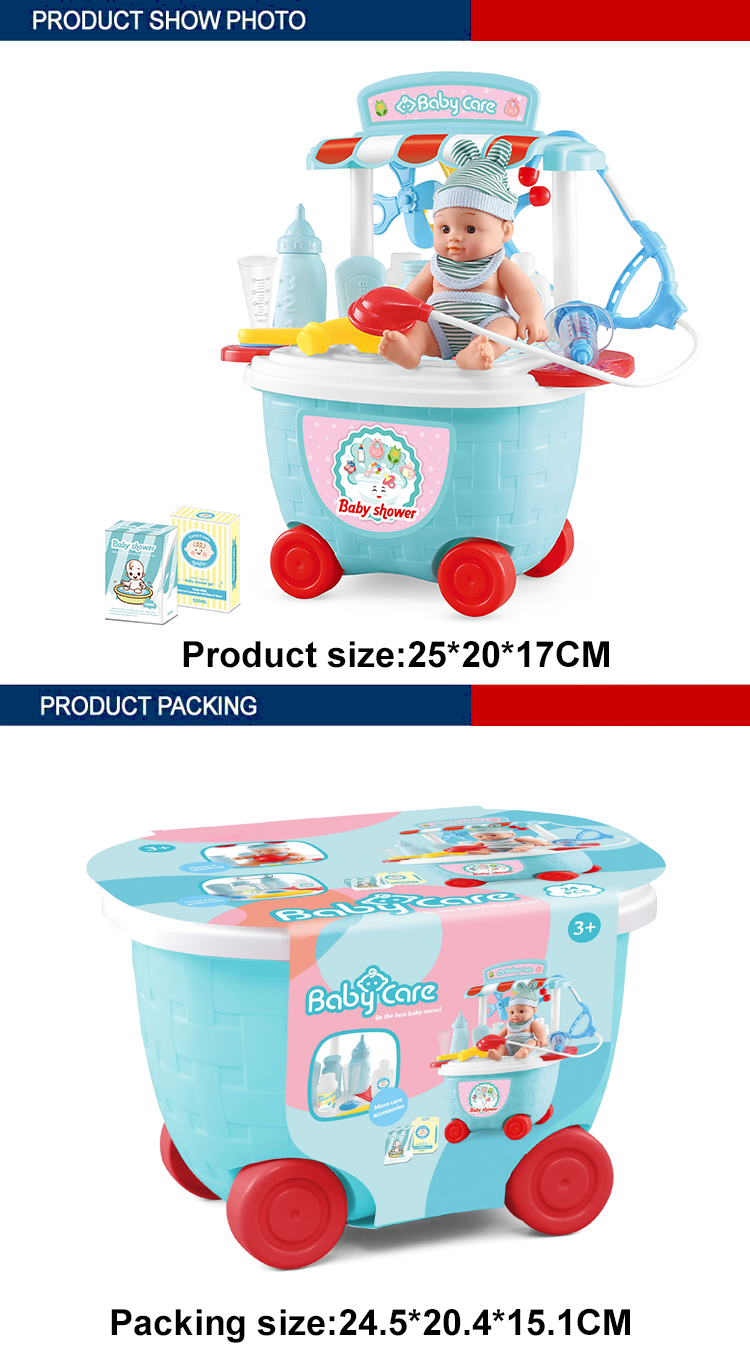 baby care cart toy medical educational toy nurse for wholesale