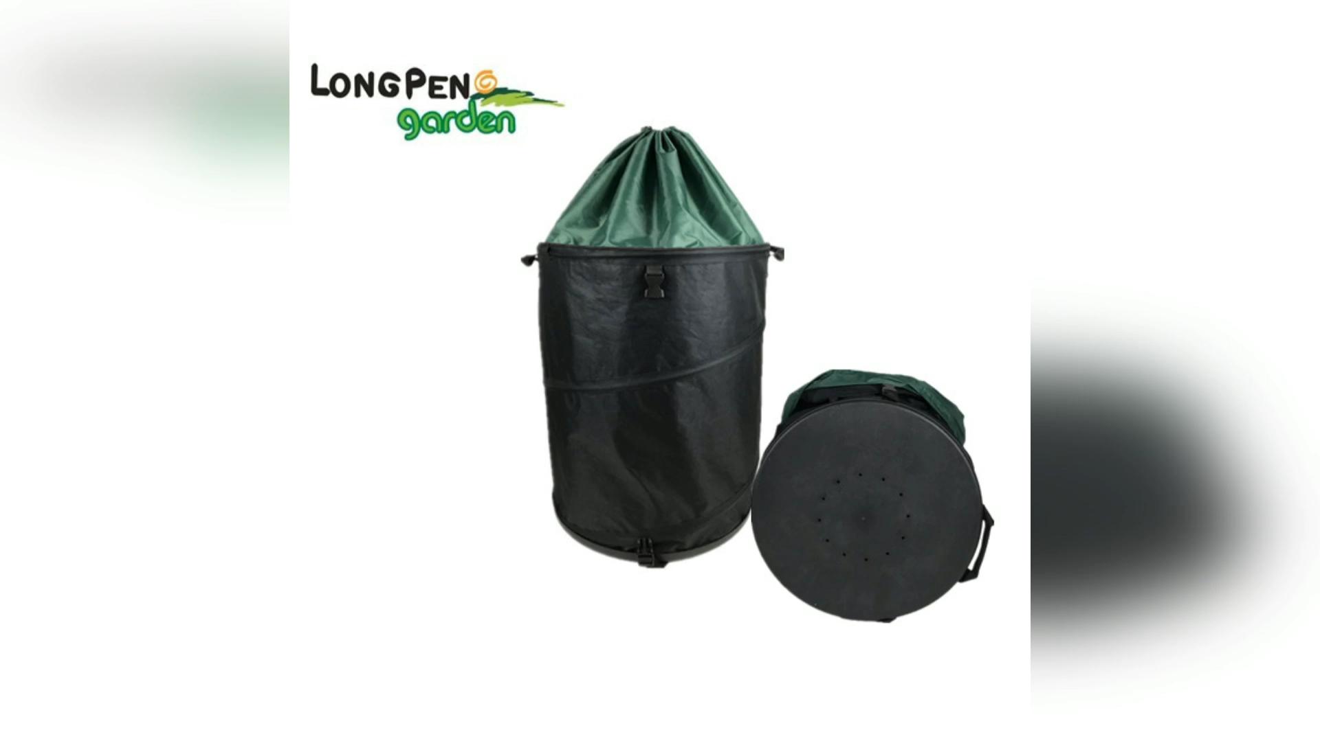 पॉप-अप टमाटर के पौधे रक्षा विकास में तेजी लाने के लिए एक मिनी उद्यान ग्रीनहाउस के रूप में कार्य करता है, पॉप अप गार्डन बैग