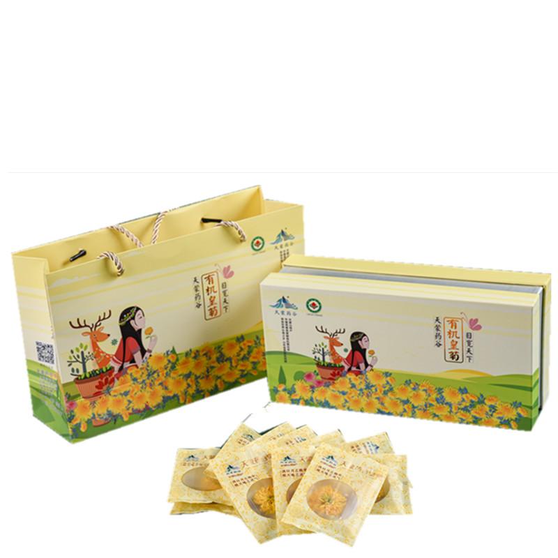 100% Natural Flower Tea Skinny Tea Dried chrysanthemum Tea - 4uTea | 4uTea.com