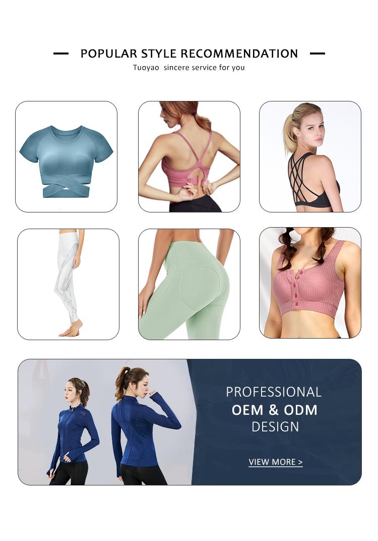 ผู้ผลิตสูงเอวโยคะกีฬากางเกงขาสั้นสตรีออกกำลังกายเสื้อผ้า