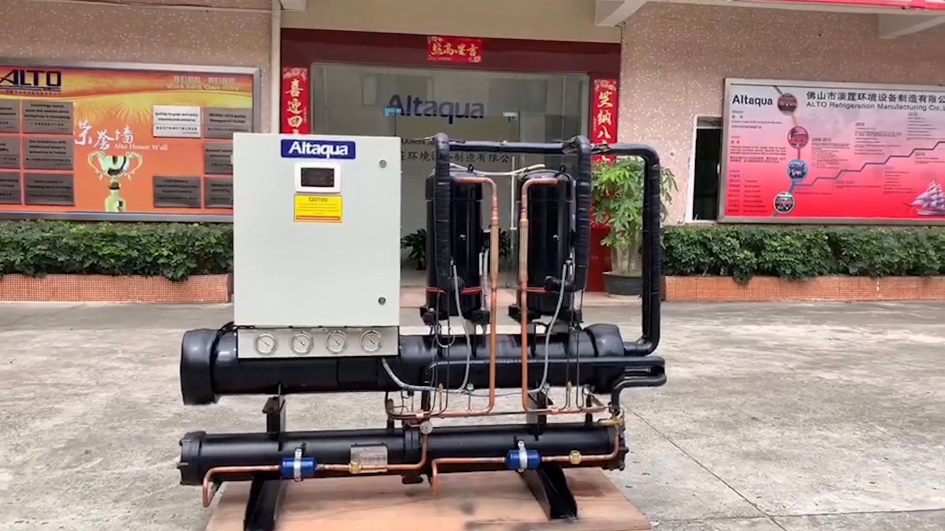 Altaqua water cooled screw chiller 3000kw screw chilled price