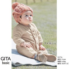 New Born Baby Winter Clothes Design And Manufacture Romper Online
