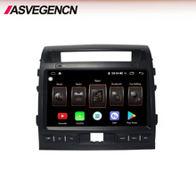 ASVEGEN Android8.1 Car Video Player di Navigazione Per Auto Con Wifi Poggiatesta Per Il 2007 Toyota Land Cruiser