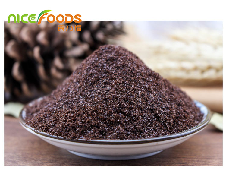 Arhat Fruit Extract Powder