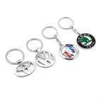 Personalised Brand Name Keychain Meta Car Keychain for Men and Women