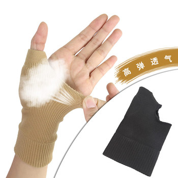 New Black Big Finger Pressure Training Sport Sprains Breathable Computer Keyboard Gloves Wristband