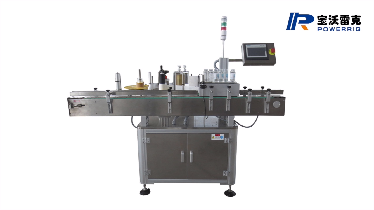 Automatic Double side round bottle adhesive sticker labeling machine for plastic bottle and glass bottle