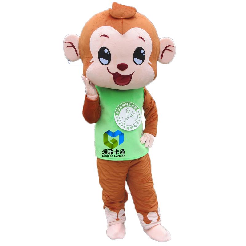 EVA adult plush animal monkey mascot costumes