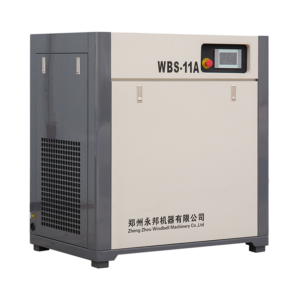Screw Air Compressor 11Kw General Industrial Equipment