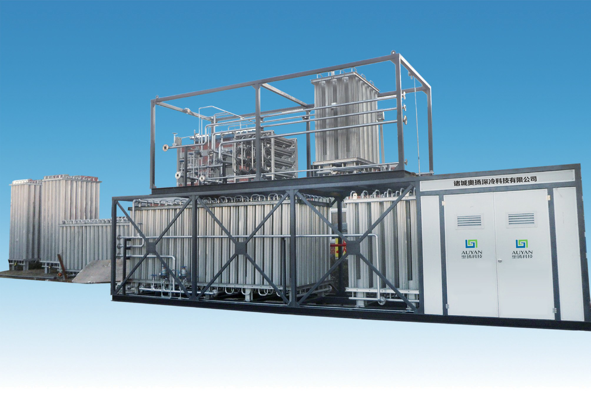 Large Scale LNG Filling Station for trucks fueling