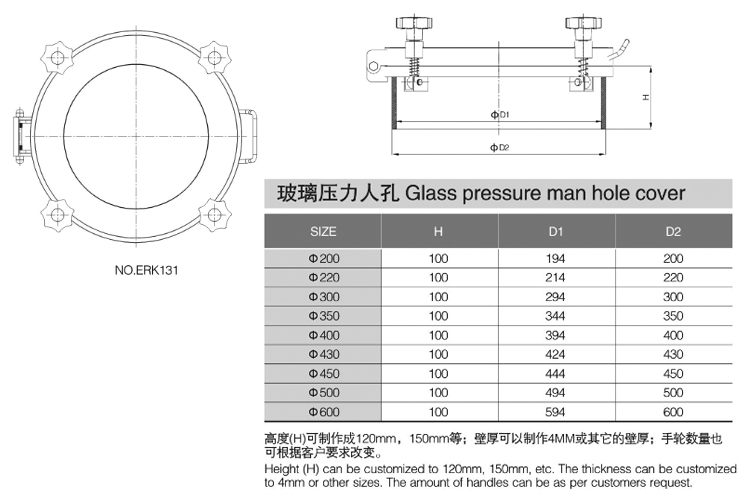 DONJOY sanitarty stainless steel Glass pressure circular man hole covers