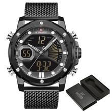 Часы NAVIFORCE мужские, из нержавеющей стали, кварцевые, водонепроницаемые(Китай)