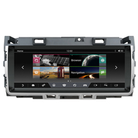 10.25 inch Android 7.1 2+32G Touch Screen Car GPS Navigation For Jaguar XF/XFL 2016-2018