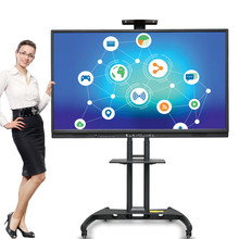 "42 ""50"" 55 ""65"" Multi LCD touch screen monitor kleine size interactieve <span class=keywords><strong>kantoor</strong></span>/school/ <span class=keywords><strong>klaslokaal</strong></span> panel Educatieve Apparatuur"