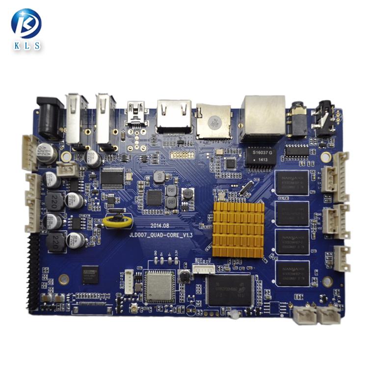 中国多層 PCB 回路基板 Pcb メーカー