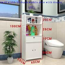 Mueble Wc мобильная мебель для ванной комнаты Armario Banheiro(Китай)
