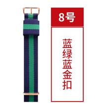 Топ Бренд Качество роскошные женские часы 18 мм 20 мм нейлон серебро розовое золото любителей для мужчин женщин ремешок подарок Relogio Feminino(Китай)