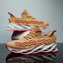 Мужская супервзрывная обувь из ТПУ, амортизирующая обувь для бега, баскетбола, конкурентная обувь на плоской подошве, мужская повседневная ...(Китай)