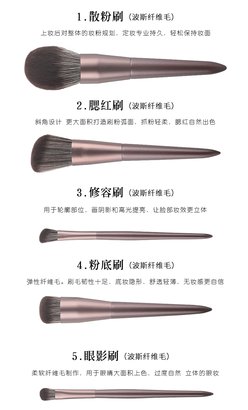 Professional 12pcs Wooden Makeup Brushes Private Label