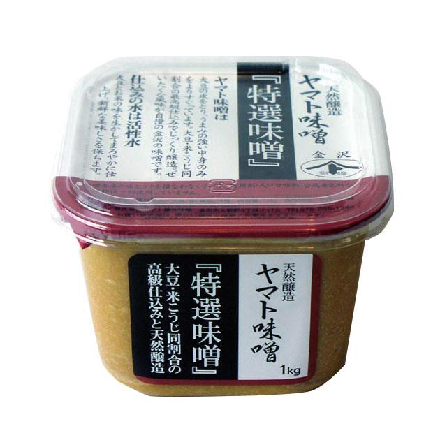 Japanese customized miso seasonings condiments flavoring kitchen