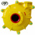 Expeller Gland Seal slurry pump