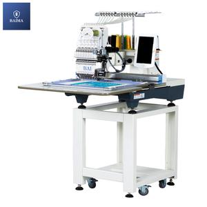 BAI dahao computer fast speed single head mixed cording function embroidery machine