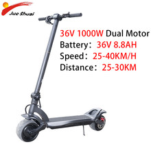 36V электрический самокат для взрослых 40 км/ч Электрический скутер двойной мотор 1000W алюминиевый сплав складной электрический самокат для ск...(Китай)
