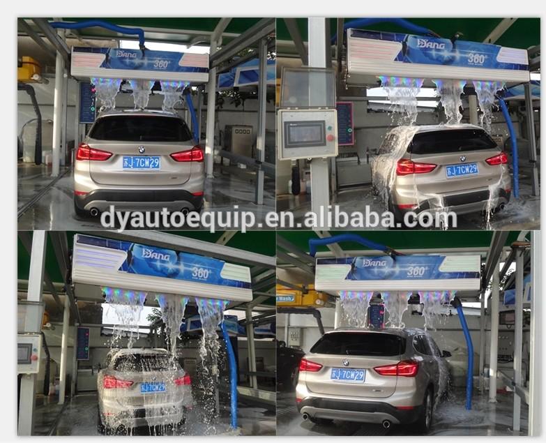 factory produce automatic car wash machine without brushes