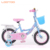 Cheap light weight pink toy plastic ride on mini 14 inch 18 inch wheels 16 foldable bicycle kid bike for children 2 6 7 years