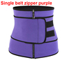 Purple single belt zipper