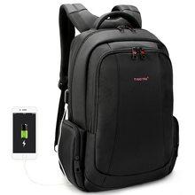 """Tigernu брызгозащитный нейлоновый рюкзак женский мужской рюкзак для 15.6 """"ноутбука женская сумка для ноутбука рюкзак досуг школьный рюкзак USB(Китай)"""