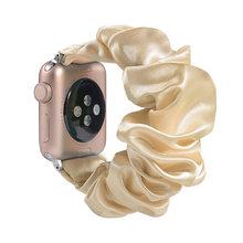 Резной эластичный ремешок для apple watch, 5, 44 мм, 40 мм, женский ремешок для часов, браслет для серии 5, 4, 3, iwatch, 38 мм, 42 мм, 38(China)