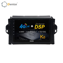 Ownice 2Din Touch Screen Android Radio GPS Per Auto DVD Player Per Toyota Fortuner 2016-2018