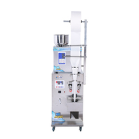 N206F Rice granule salt sugar packing machine