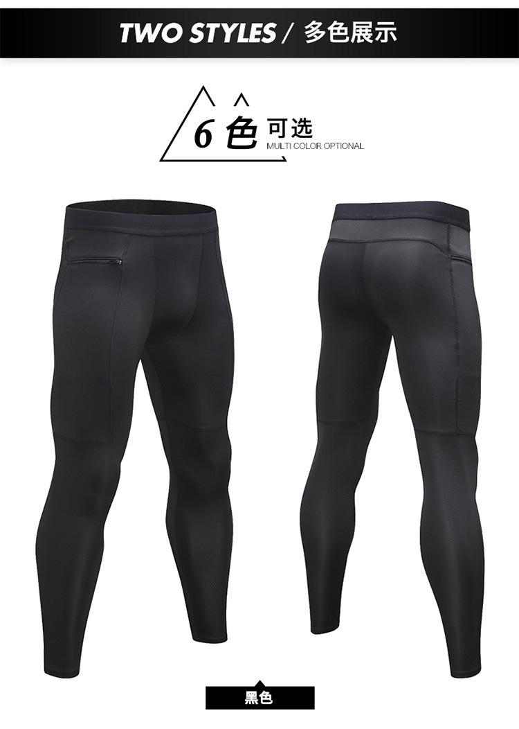 Men's Pants Trousers 9