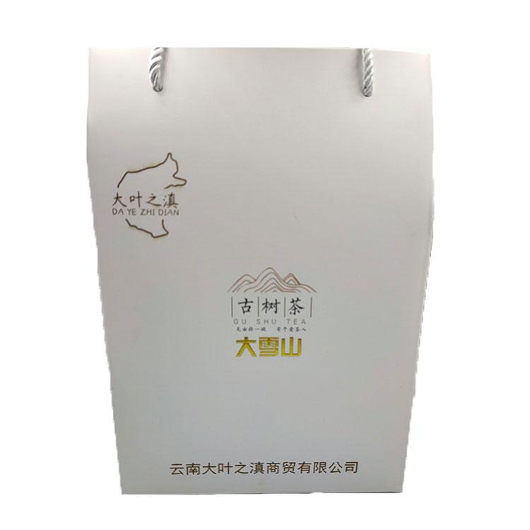 China yunnan big leaf organic 357g compressed puer tea - 4uTea | 4uTea.com
