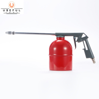Cleaning Car Machine Spare Parts High Pressure Washer Sandblasting Spray Gun