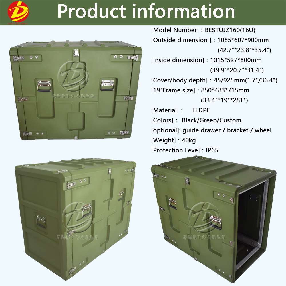 high quality military anti shock 19 inch 16U shock mount rack case