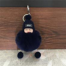 Милая кукла брелок Diy ювелирные аксессуары милые плюшевые сумки украшения Висячие украшения(Китай)