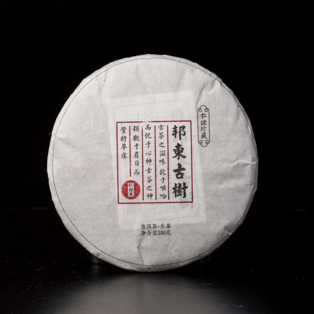 bondong puer tea classic zymic Pu'er tea Organic diet tea pure natural