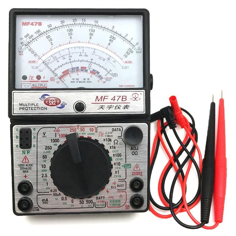 Voltage Current Tester Resistance Fire line discrimination Analog Professional Pointer Multimeter