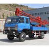 /product-detail/top-quality-1000-meteres-truck-trailer-mounted-water-well-drilling-rig-60413976951.html