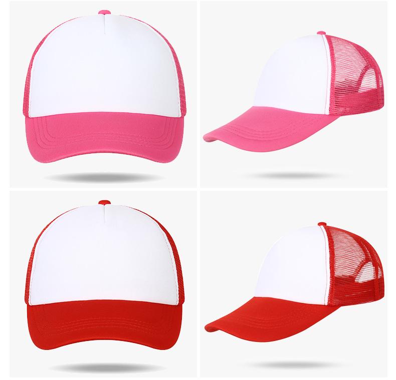 Cap White Polyester Sublimation Heat Transfer Adjustable HAT Blank Plain