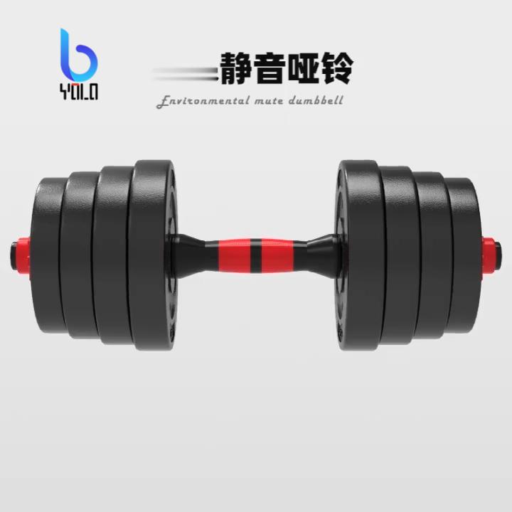 Home Gym Exercise Equipment Wholesale Adjustable Power Training Buy Dumbbell Set