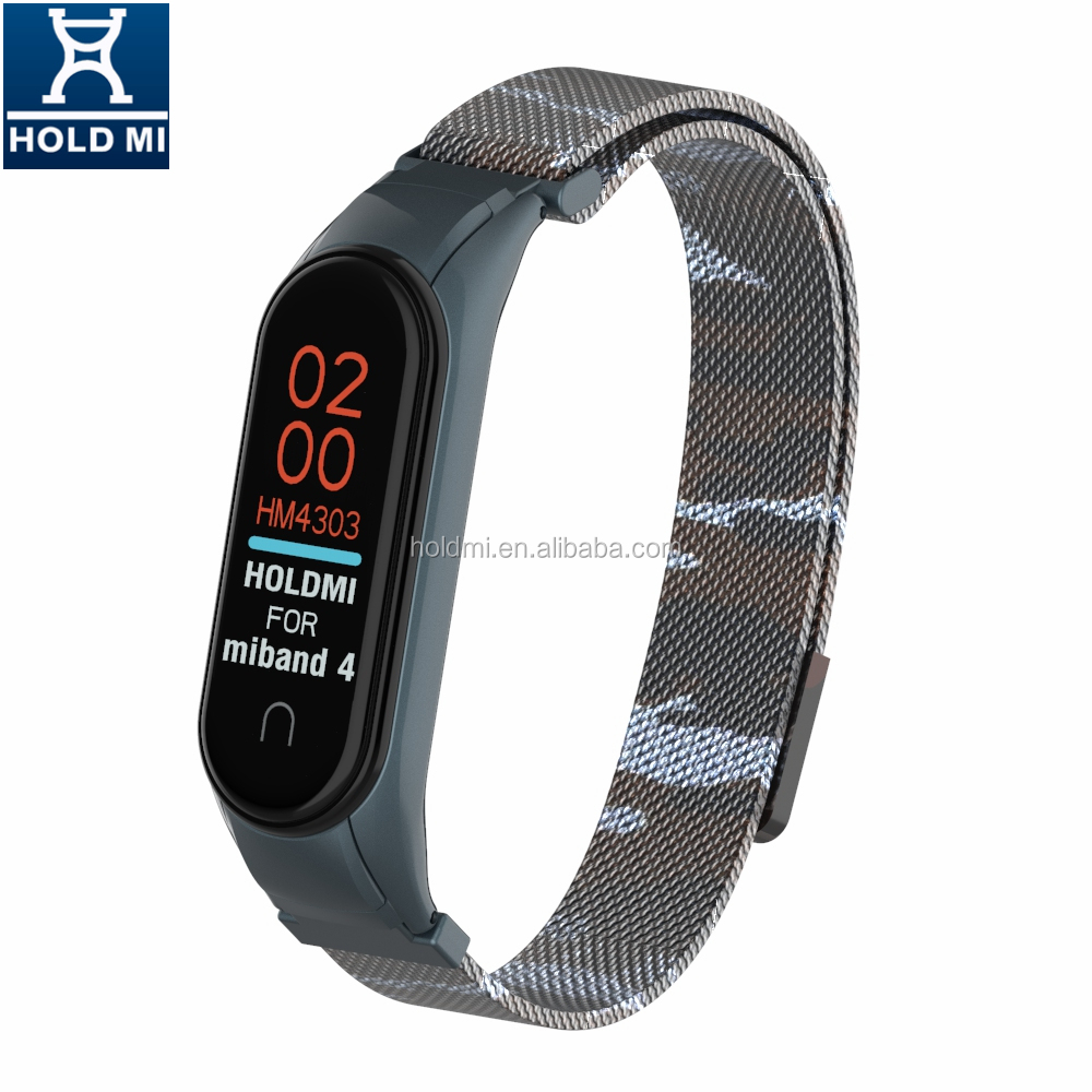 ODM holdmi 43036 series Brown Camouflage color SS milanese band strap for mi band 4 and 3