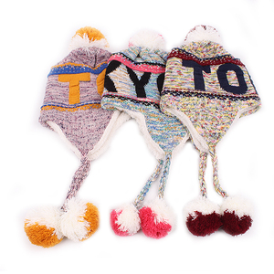Winter Knit Earflap Peruvian Hat Pompom Bobble Polar Fleece Beanie Cap